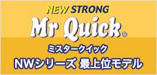 Mr.Quick NW